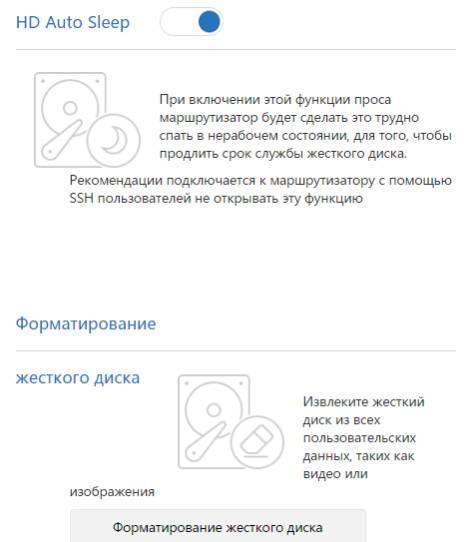 XiaoMi Mi WiFi Router [1Tb] (R2D) - состояние SMART и диска - скриншот 11