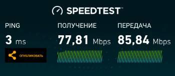 XiaoMi Mi WiFi Router [1Tb] (R2D) - скорость по 5ГГЦ Wi-fi - скриншот 14
