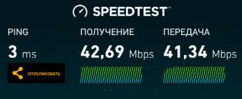 XiaoMi Mi WiFi Router [1Tb] (R2D) - скорость по 2,4ГГЦ Wi-fi - скриншот 13