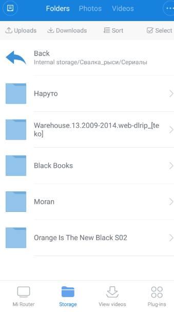 обзор роутера - XiaoMi Mi WiFi Router [1Tb] (R2D) - мобильное приложение Mi Router - скриншот 3