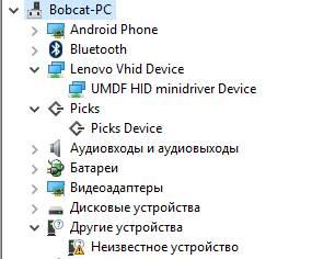 MTP Device — неизвестное устройство