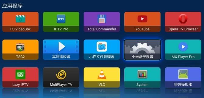 XiaoMi MIUI TV Box [Mi Box mini] - настройка и использование - скриншот 1