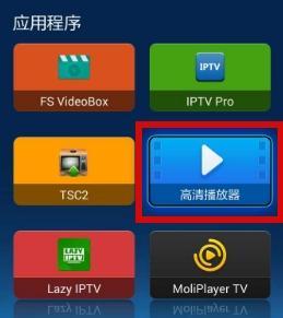 XiaoMi MIUI TV Box [Mi Box mini] - настройка и использование - скриншот 6