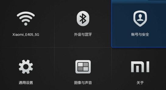 XiaoMi MIUI TV Box [Mi Box mini] - настройка и использование - скриншот 2