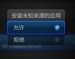 XiaoMi MIUI TV Box [Mi Box mini] - настройка и использование - скриншот 4