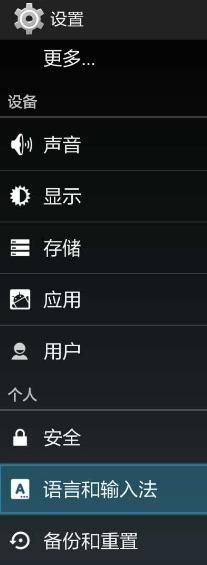 XiaoMi MIUI TV Box [Mi Box mini] - настройка и использование - скриншот 10