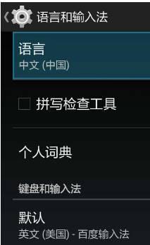 XiaoMi MIUI TV Box [Mi Box mini] - настройка и использование - скриншот 11