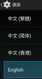 XiaoMi MIUI TV Box [Mi Box mini] - настройка и использование - скриншот 12