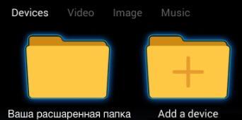XiaoMi MIUI TV Box [Mi Box mini] - настройка и использование - скриншот 7