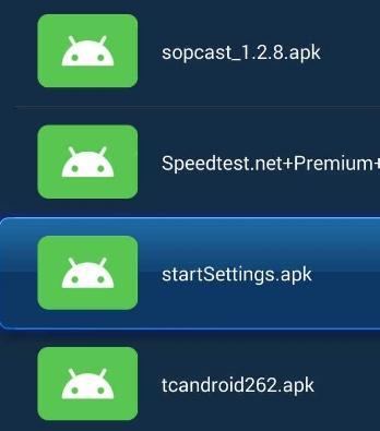 XiaoMi MIUI TV Box [Mi Box mini] - настройка и использование - скриншот 8