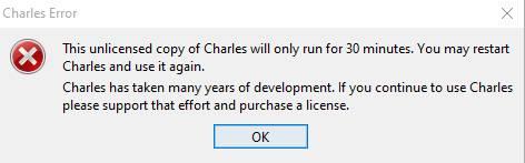 Окончание пробного периода в Charles