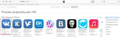 VK App в iTunes