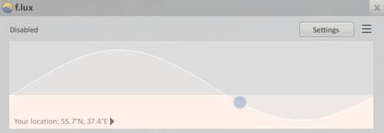регулировка яркости монитора - программа F.lux - скриншот 2