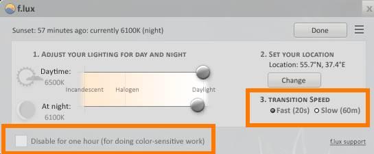 регулировка яркости монитора - программа F.lux - скриншот 9