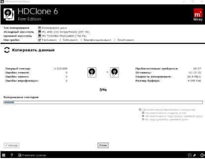HDClone - перенос и клонирование HDD SSD - скриншот 11 - процесс клонирования дисков