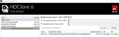 HDClone - перенос и клонирование HDD SSD - скриншот 17 - тестирование скорости диска