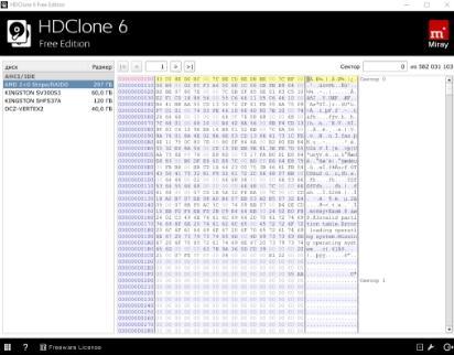 HDClone - перенос и клонирование HDD SSD - скриншот 18 - просмотр посекторного содержимого диска