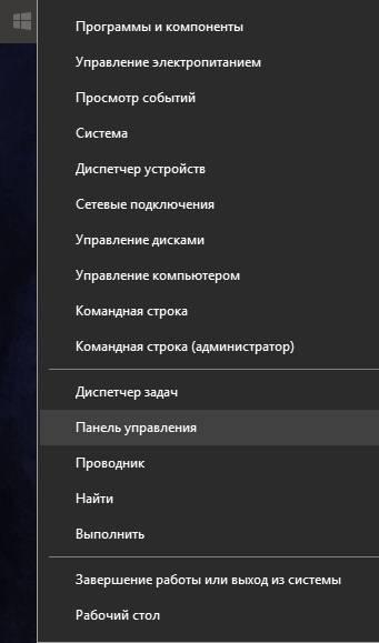 восстановление windows store и windows 10 приложений - скриншот 4