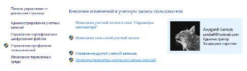 восстановление windows store и windows 10 приложений - скриншот 5