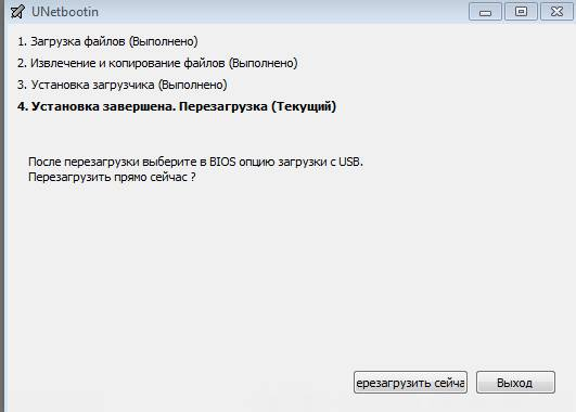 загрузка установочного дистрибутива Linux на флешку