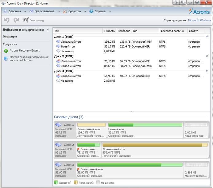 главное окно программы acronis