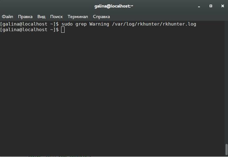 как удалить руткиты в линукс - скриншот 9