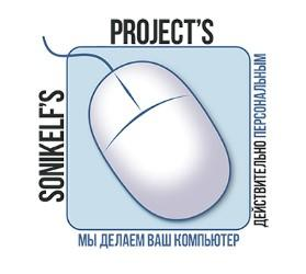 sonikelfs projects