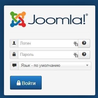 вход в панель управления Joomla