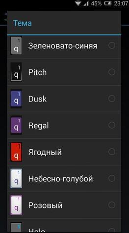 swiftkey - темы клавиатуры Andoid