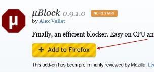 установка ublock в firefox