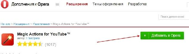 Magic actions for youtube яндекс