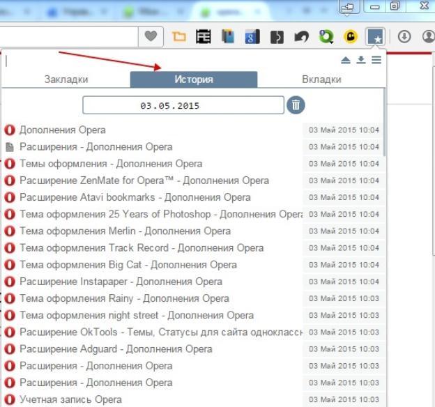 Полезные расширения для Opera