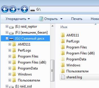 просмотр и восстановление файлов Windows из снимков RollBack RX
