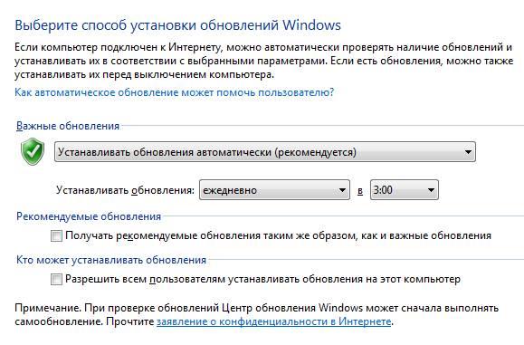 автоматическое обновление до Windows 10