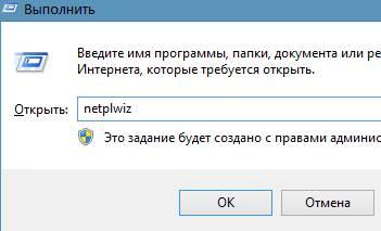 windows 10 настройка (WIn+R)