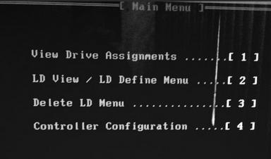 рейд массив - стандартный конфигуратор - скриншот 2