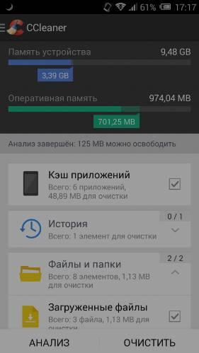 CCleaner - очистка Android устройств