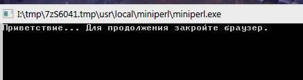 установка пакета Денвер - закрываем браузер