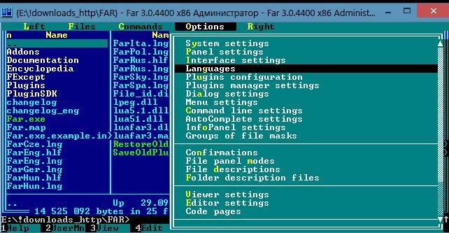 файловый менеджер FAR - выбор языка