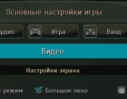 скриншотер - игры и скриншоты