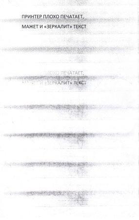 50 оттенков серого или проблемы с черно-белой печатью