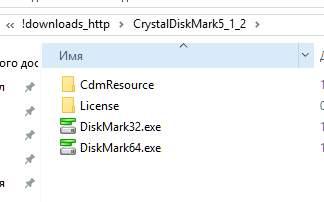 CrystalDiskMark архив с программой
