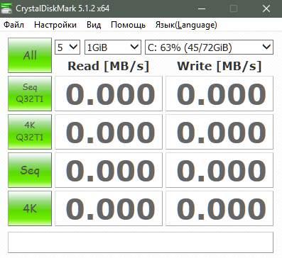 измерение скорости диска crystaldiskmark