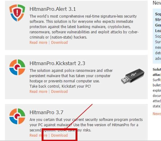 HitmanPro - загрузка программы