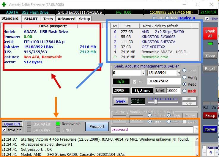 victoria 4.46 - использование под Windows, главное окно программы
