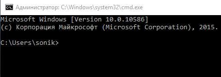 консоль - 0x80070422 - скриншот 3
