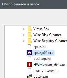 Unlocker - заблокирован процесс или папка - скриншот 8