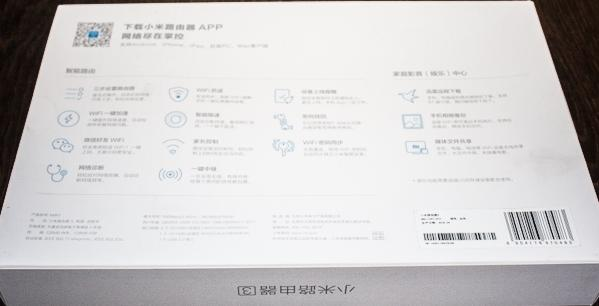 Xiaomi Mi WiFi Router 3 обзор - unboxing - фото - 2