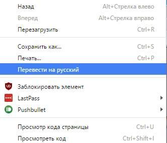 перевод страницы на русский Xiaomi Mi WiFi Router 3