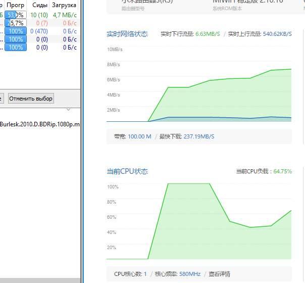 тестирование и обзор Xiaomi Mi WiFi Router 3 - скорость и ошибки